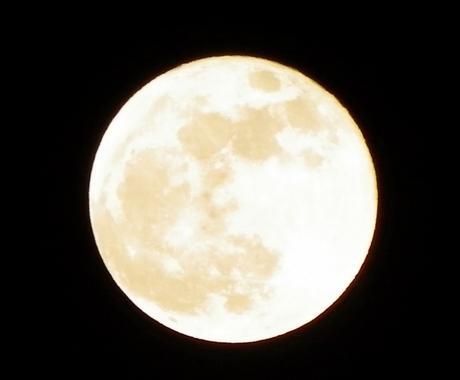 エクストラスーパームーンアチューンメントします お月さまのパワーと繋がりましょう。 イメージ1