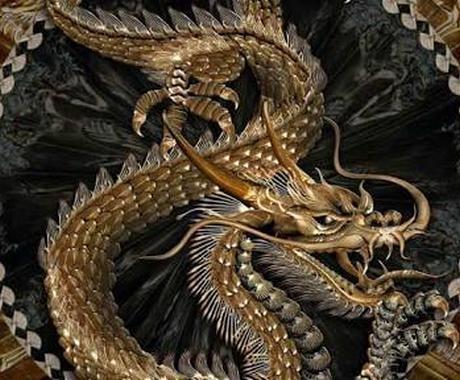 龍神のエネルギーを送り、メッセージをお伝えします 龍神の力を借り、流れに乗って動きたい方へ イメージ1