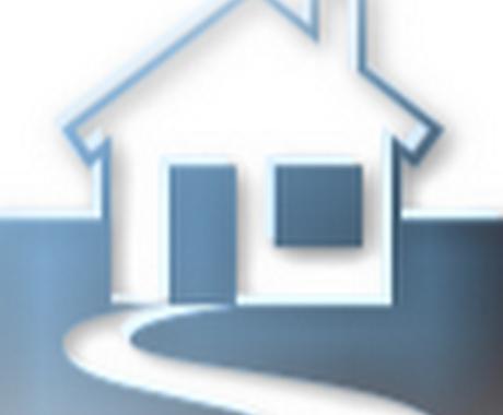 住まいの耐震相談と耐震診断(OP)をお受けします 新築や現在お住いの木造耐震性を専門の建築士が的確にアドバイス イメージ1