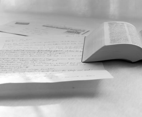 プロライター&編集者 が対応します 文章・資料作成のプロがあなたの文章を「相手に伝わる文章」に! イメージ1