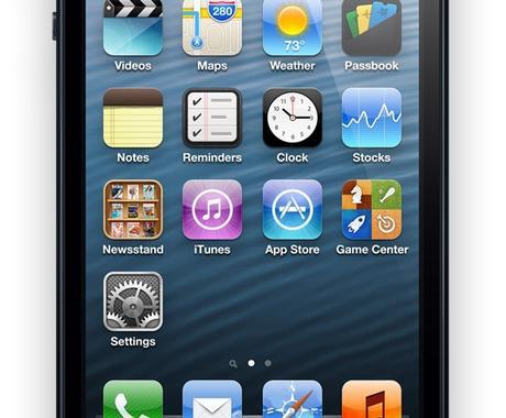 iPhoneのホームボタンを劇的に復活できます! イメージ1