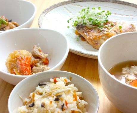 対面不要◎カスタマイズの献立代行&レシピ提案します 家族の好みに合わせたご飯づくりの「めんどくさい」時間省きます イメージ1