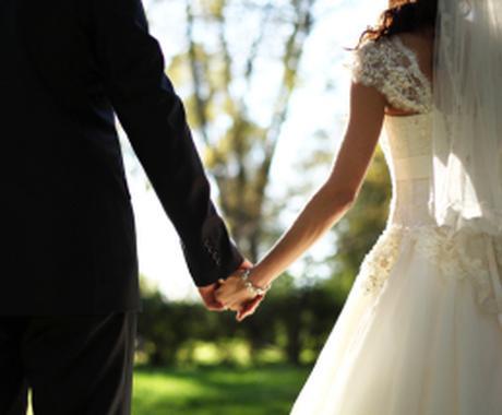 【恋愛・結婚】運命の人・結婚相手といつ?どうやって出会う?ズバリお伝えします☆最短1h鑑定可 イメージ1