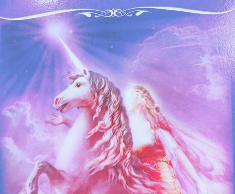 天使の羽根で包みます 遠隔による天使の羽根ヒーリング♡胸の輝きを取り戻しませんか♡ イメージ1