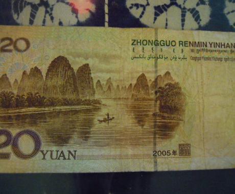 香港HSBC、中国の銀行口座情報 イメージ1