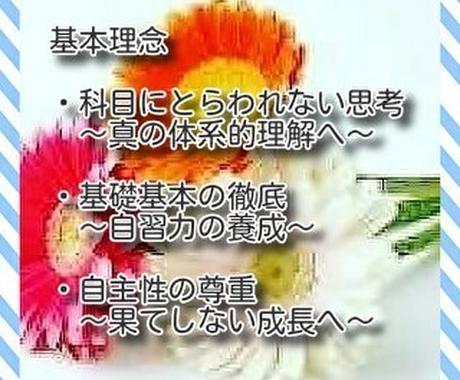 司法試験・予備試験の合格徹底的にサポートします 人数限定だからできる日本一丁寧な指導!! イメージ1