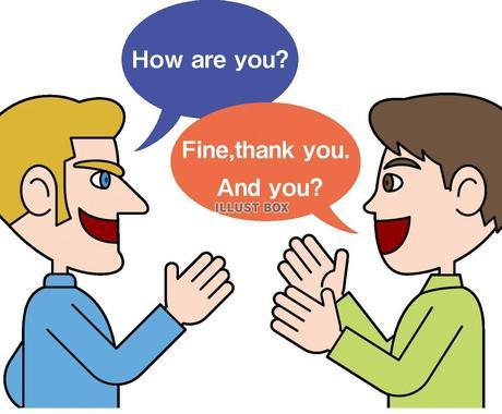 オンライン英会話でしっかりした発音教えます 英語を話す時に大事なのが発音です!私の発音はネイティブなみ! イメージ1