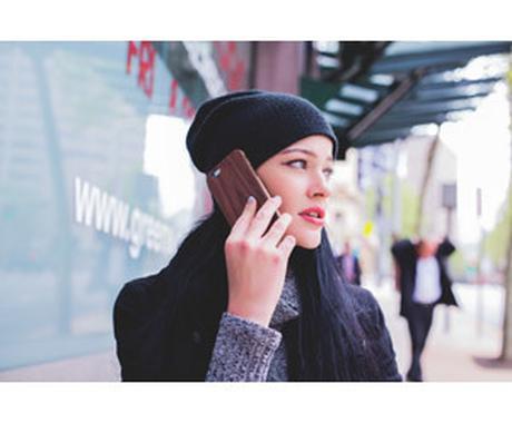 今すぐ誰かに聞いて貰いたい。何でも話を聞きます 電話で最長30分間。今すぐ話したい、聞いて欲しい方向け! イメージ1