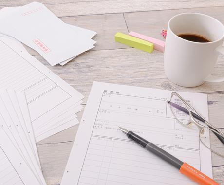 転職活動を始める 最初の一歩をサポートします 様々な会社を渡り歩き 今は一部上場企業に在職 イメージ1