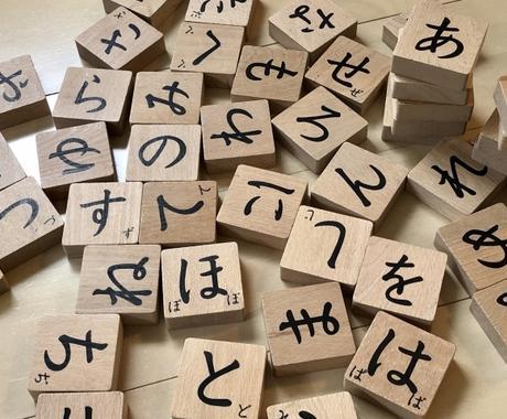 国語でどこに相談していいかわからない人!助けます 国語のサポート、何でも相談にのります。 イメージ1