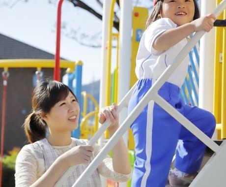 幼稚園の先生の1日の仕事をお見せします 先生のリアルな仕事内容とは?日本と海外の幼稚園で勤務経験あり イメージ1