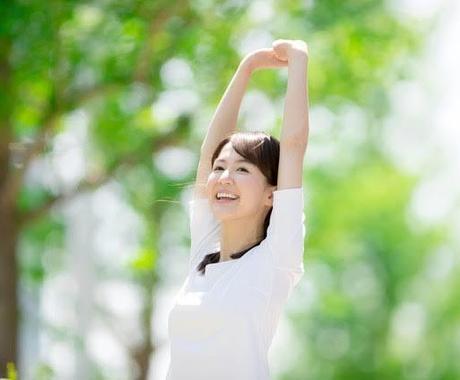 あなたの身体を健康にします 運動不足解消の為のトレーニングを提供します イメージ1