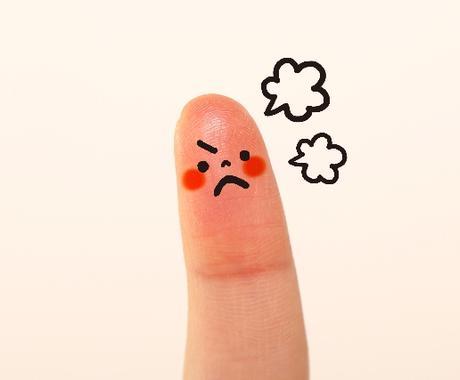 ストレスを感じる相手とうまく付き合っていく方法お伝えします イメージ1