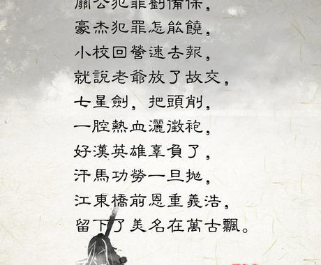 日本語、中国語の相互翻訳します 中国人で日本に8年住んでいる女子高生、日常に中国語使ってます イメージ1