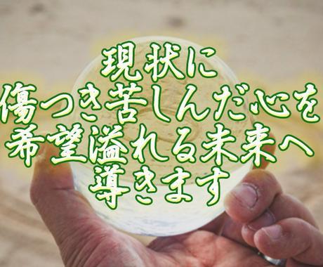 仕事、人間関係…★あらゆる方向からあなたを占います 神とエンジェルのメッセージをお受け取りください イメージ1