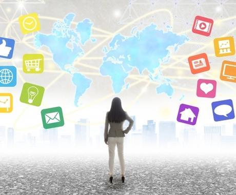 デジタルマーケティングの相談にのります Google出身者が教えるデジタルマーケティング改善相談 イメージ1