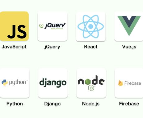 Web系の現役エンジニアがプログラムを作ります 関数作成・ライブラリ導入・環境構築・デバッグなどなんでも対応 イメージ1