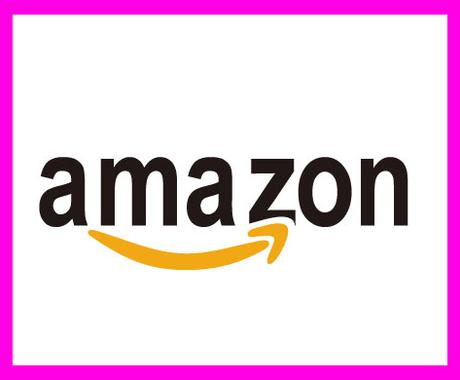 アマゾンで95%引きの商品を面倒なく探す方法 転売 せどり イメージ1
