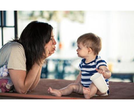 大人気!子育てのイライラをブロック解除致します 子育てに悩みのあるママにおすすめ! イメージ1