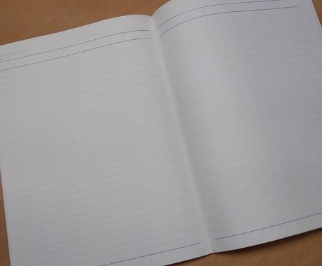 新米保育士さん向け☆連絡ノートの書き方教えます 保護者さんからの好感度もUPできちゃいます イメージ1