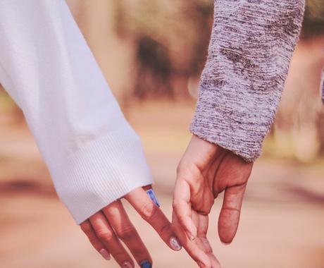 片思い限定・恋愛成就に必要な心構えを占います 片思い中のお悩み解決へと導きます。 イメージ1