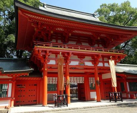 パワースポット大宮氷川神社代理参拝します 恋愛・結婚・仕事・金運・家内安全 あなたが幸せになれますよう イメージ1