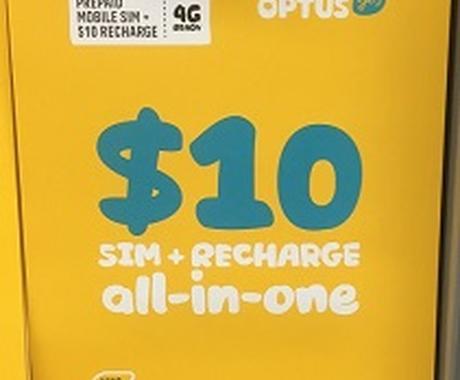 オーストラリアでの格安SIM交換手順をお伝えします 英語だと分かりにくいSIM交換を画像付きで分かりやすく解説 イメージ1
