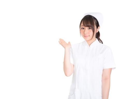 看護学生・新人さんのお悩みききます 少し年上のお姉さん看護師です。気軽にどうぞ! イメージ1