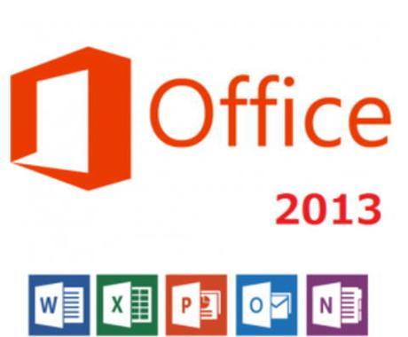 なぜ貴方は「Office 2003」を使い続けるのか 『Office 2013』へ安くアップする方法 イメージ1