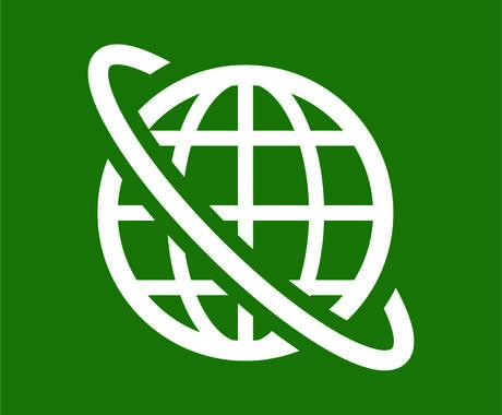 海外ビジネス、なんでも相談コーナーを設けています ようこそ、海外展開・海外ビジネス「なんでも相談コーナー」へ。 イメージ1