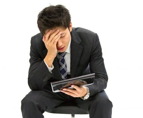転職を考えている若手の方の相談を受けます 転職すべきか、残るべきか、悩んでいる若手ビジネスパーソン イメージ1
