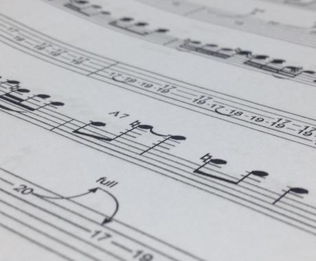 作曲のやり方、お教えします。 イメージ1