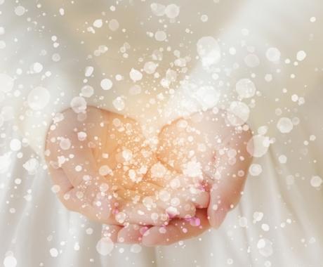 愛・調和・癒しのレイキエネルギーを送ります 心とカラダにじんわり、ほっこりレイキヒーリング♪ イメージ1