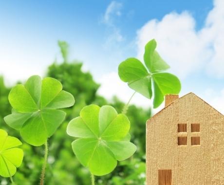 引っ越しの方位アドバイスします 引っ越しの時期や吉方位鑑定します。 イメージ1