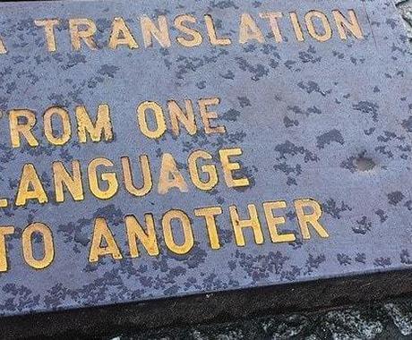 多言語翻訳承ります ニュース記事、プレゼン資料、報告書 イメージ1