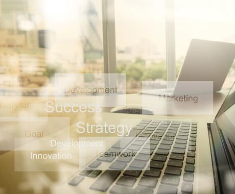 ITを活用して様々な問題を解決します 新システムの開発、業務改善、ITのお悩み相談など イメージ1
