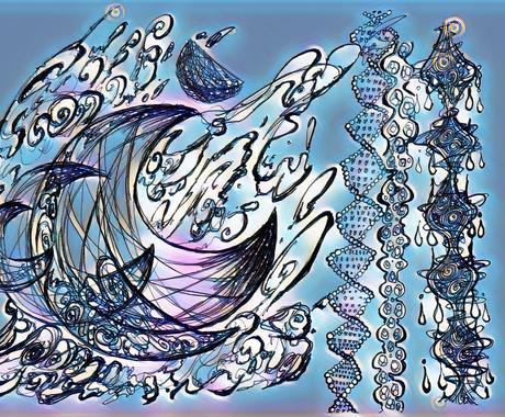 エナジーアートと「今」必要なメッセージ贈ります イメージイラスト付き!アカシック&オラクルカードリーディング イメージ1