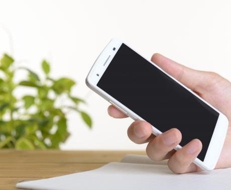 出品サービスについて電話で打ち合わせいたします メッセージでは伝えきれない詳細を口頭で伝えることができます! イメージ1