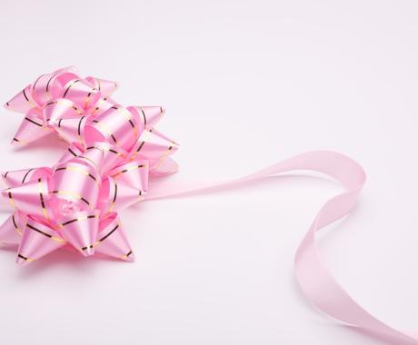 乳がんの闘病・療養に関するお悩みお聞きします 乳がんサバイバーの私に、あなたの不安なお気持ちをお話ください イメージ1