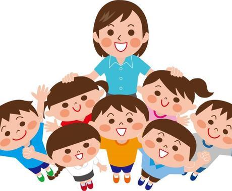 子どもが進んで勉強するようになります 元小学校の先生が、スキルを生かして学力upを徹底サポート! イメージ1