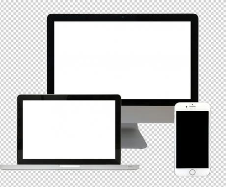 Webの課題なんでも解決します Web一流企業出身の私がなんでも解決します! イメージ1