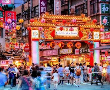 中国語(台湾繁体字、中文)⇔日本語翻訳します 台湾人と日本人双方チェックでより正確な文章をお届けします!! イメージ1