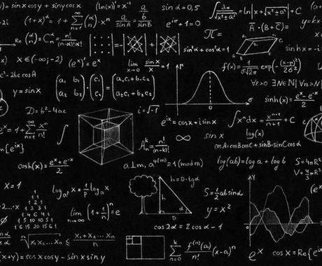 小学生から高校生までの算数と数学を教えます <現役国立大学生が分かりやすく数学を教える!> イメージ1