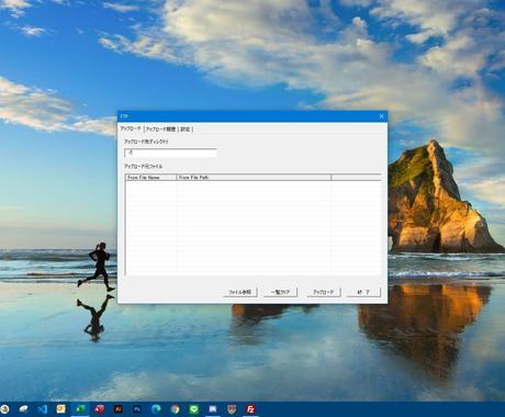 Excelでサーバーへのアップロード簡単に出来ます Excel VBAでサーバーへのアップロードを簡単に!! イメージ1