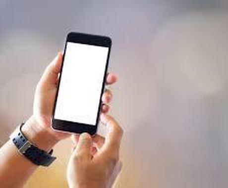 携帯会社の乗換、あなたにあったもの提案します 元家電量販店SIM販売担当者が案内します! イメージ1