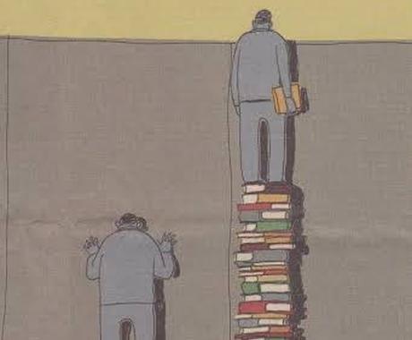 あなたが運命の本と出合う時 イメージ1