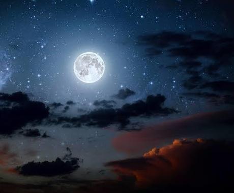 水瓶座の満月◯手放しの一斉遠隔ヒーリングします 不要なものを手放し、現状打破!個性を見つめ直し新たな一歩を☆ イメージ1