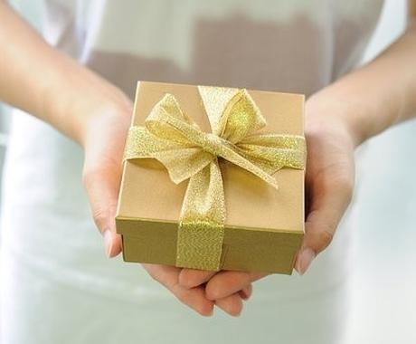 贈り物・手土産アドバイザーが複数ご提案します 人数や予算に合わせて、スイーツWEBライターがチョイス! イメージ1
