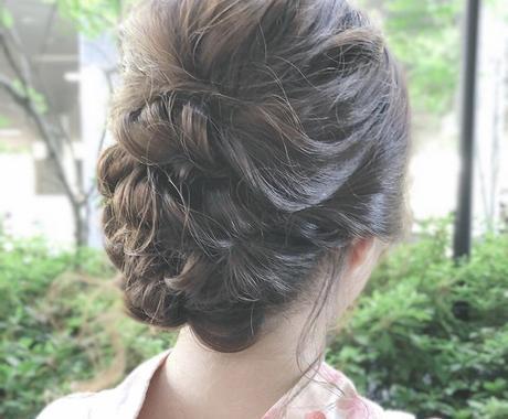 オトナ女子の為のヘアセット相談に乗ります オトナ女子のTPOに合わせたヘアセットご提案します イメージ1