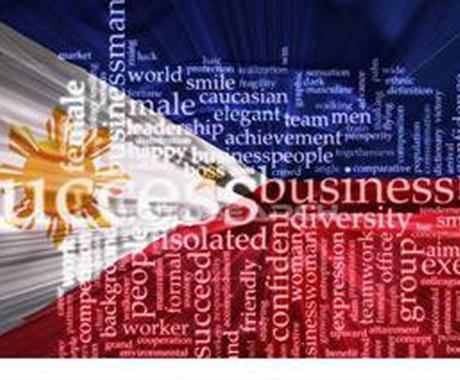 タガログ語⇔英語❗100文字500円~翻訳します フィリピン言語を英語に!英語をタガログ語へ 翻訳❗❗ イメージ1
